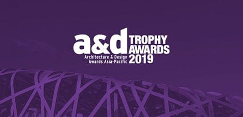 A&D Trophy Awards